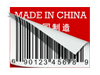Product Sourcing China